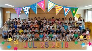 1年生(集合).jpg