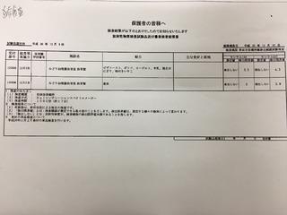 3CDC760E-E793-4A10-8C72-29A391372EBD.jpeg