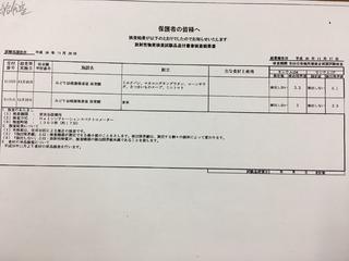 BF4A5A35-41CC-448A-9C85-D99808EE5E0D.jpeg
